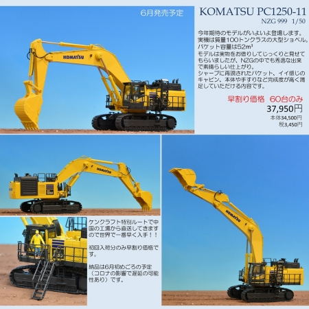 Smallpc125011